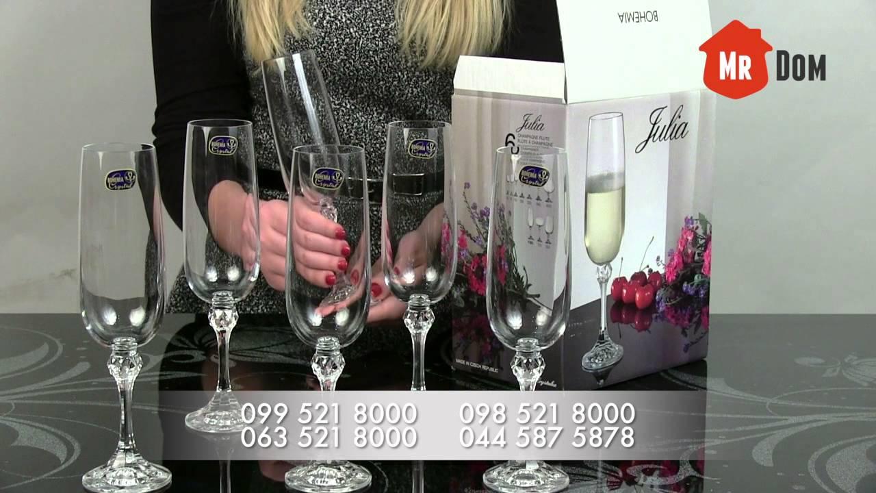 Необычные дизайнерские стулья — в форме бокала с шампанским! - YouTube