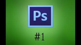 Adobe Photoshop CS6: Как копировать что-либо из одной картинки на другую