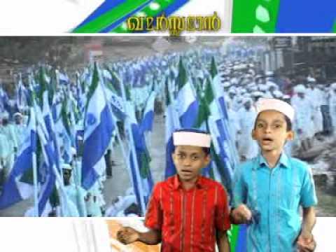 Sunni Markaz Song 1