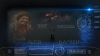 Kiros Alemayehu-ገዛና-Gezana