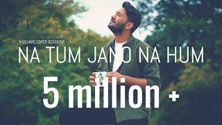 Na Tum Jaano Na Hum | Roshan, Nawal | Lucky Ali