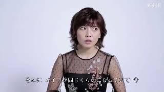 宇野実彩子のインタビューです。
