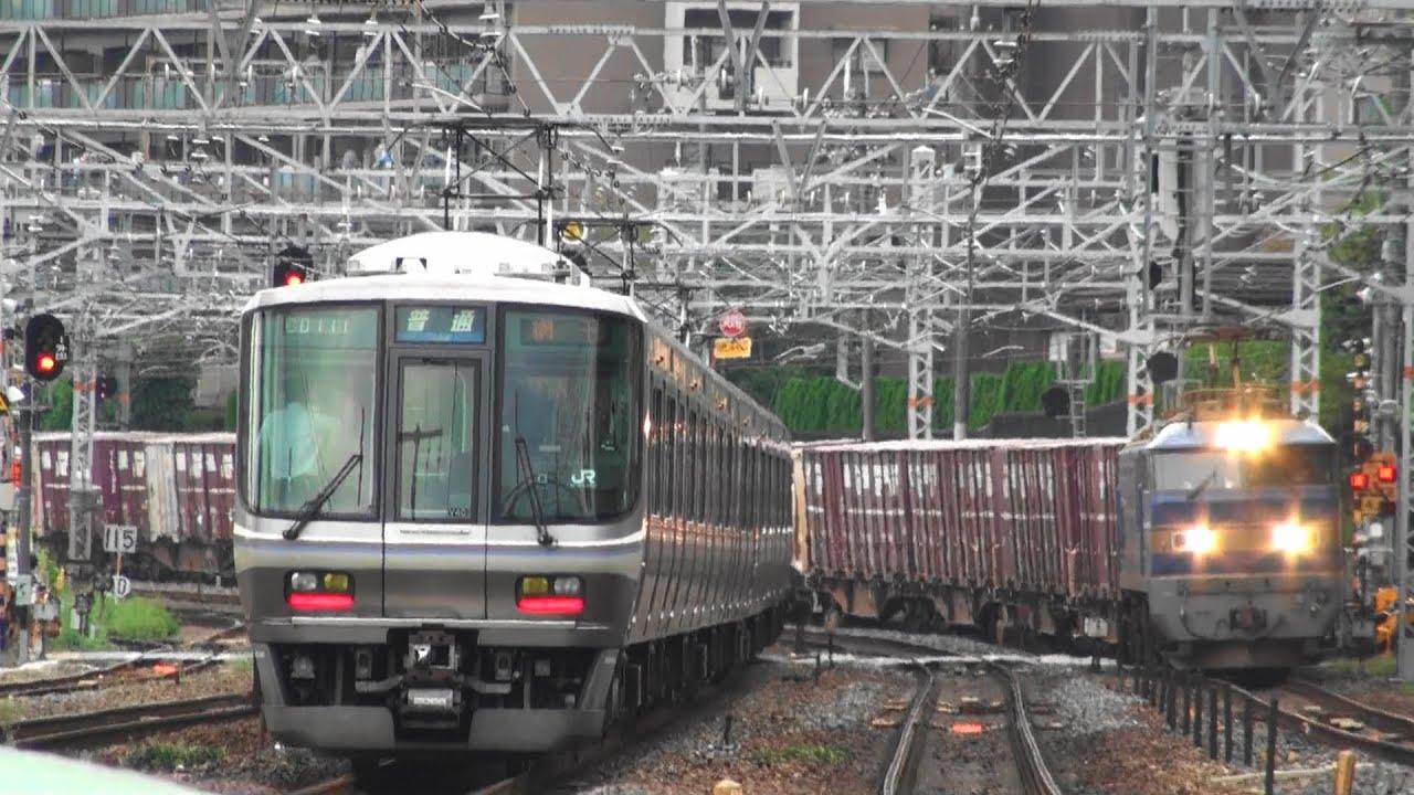 JR山崎駅で複々線の魅力にひたる...