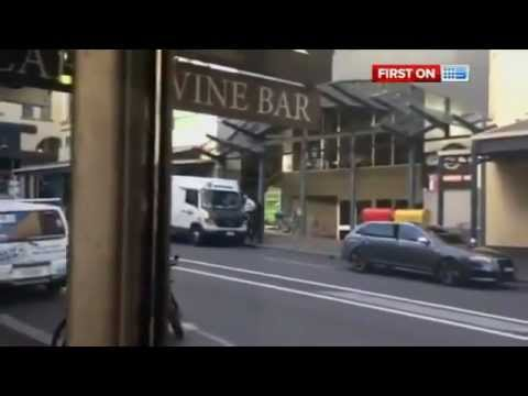 Armed Robbery in Audi RS6 Caught On Camera (Australia)