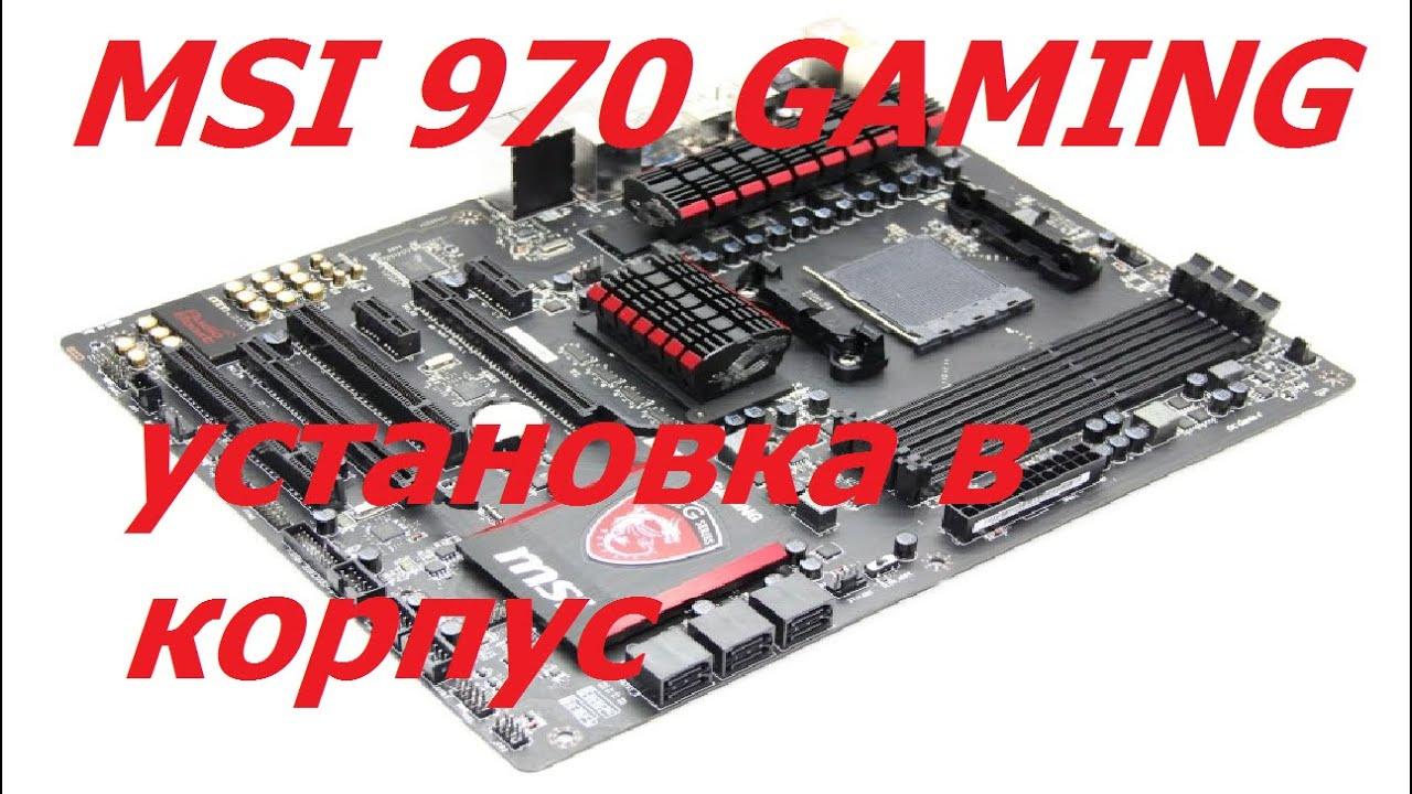 Review: MSI 970 Gaming - BIOS - YouTube