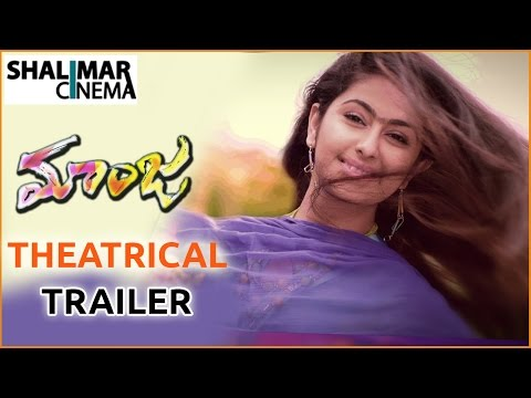 Maanja Movie Theatrical Trailer    Kishan SS, Avika Gor, Deepp Pathak    Shalimarcinema