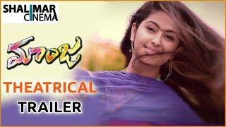 Maanja Movie Theatrical Trailer || Kishan SS, Avika Gor, Deepp Pathak || Shalimarcinema