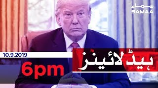 Samaa Headlines - 6PM - 10 September 2019