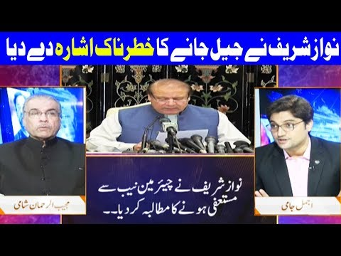 Nuqta E Nazar With Ajmal Jami - 10 May 2018 - Dunya News