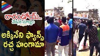 Rarandoi Veduka Chuddam Movie Fans Hungama | Naga Chaitanya | Rakul Preet | Nagarjuna | DSP