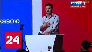 Зеленский заявил, что переговоров с РФ не будет. 60 минут от 23.05.19