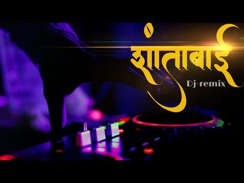 SHANTABAI NEW -EXCLUSIVE DJ MIX SONG (ROADSHOW TAPORI MIX)FULL _HD_ SONG