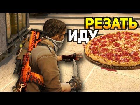 ЗВОНОК АЛФАВИТОМ / Пытаюсь заказать пиццу / Звоню подруге / СМЕШНО НА 100% - ПРАНКиз YouTube · С высокой четкостью · Длительность: 6 мин16 с  · Просмотры: более 8.000 · отправлено: 01.11.2016 · кем отправлено: Alena Nesterova