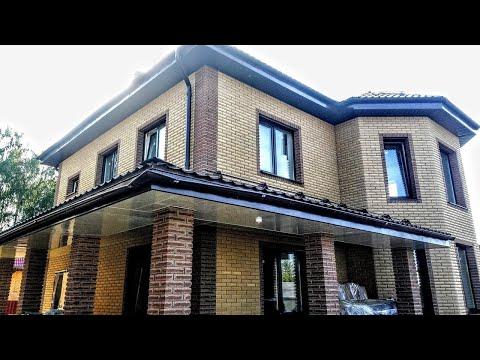Дом из кирпича ФАГОТ видео Л90Л желтый, экономичный фактура Луч 250х90х65мм