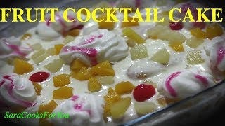 FRUIT COCKTAIL CAKE | EASY NO BAKE DESSERT | QUICK PARTY DESSERT | FRUIT COCKTAIL DESSERTS