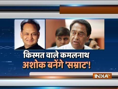 Suspense over CM face in Rajasthan, MP and Chattisgarh | Sonia, Priyanka meets Rahul Gandhi