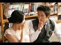Korean Movie | My Teacher MY LOVE [English Subtittle]
