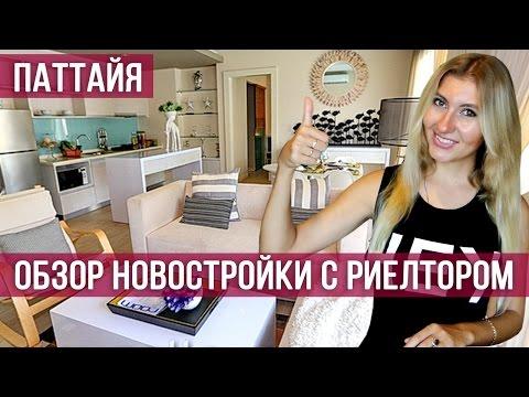 Купить квартиру в новостройке от застройщика на Варшавском