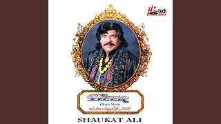 Heer Waris Shah
