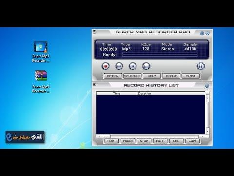 Super mp3 recorder pro 6. 2 descargar para pc gratis.