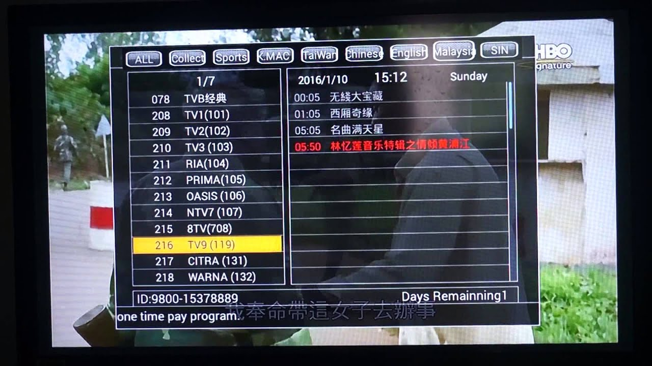 HDTV IPTV APK HongKong, Taiwan, China,Singapore, Malaysia and English  channel