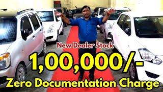 Affordable Used Cars 1 Lac Onward   I-20 ,I-10 Asta, wagonR, Cruze, Santro,DatsunGo, Skoda,