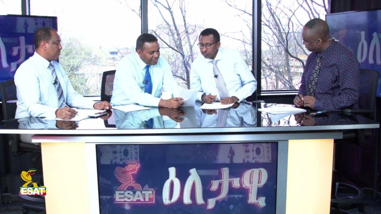 ESAT Eletawi Tue 09 April 2019 | Jano Tube