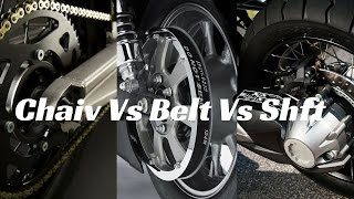 Chain drive Vs Belt drive Vs Shaft drive - Which is better and why?