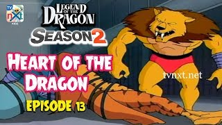 Legend of the Dragon| Season 2 | Episode 12 | It's a Dog Eat