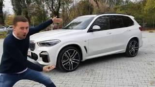 Walkaround interior exterior NOUL BMW X5 M50d xDrive