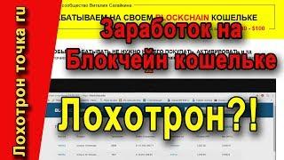 Заработок в Интернете на VseMayki | Создаем свой интернет-магазин