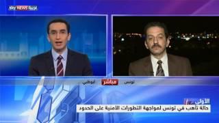 تونس والجزائر ترفعان حالة التأهب على الحدود مع ليبيا