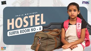 Hostel Surya Room No-6  || Suryakantham || The Mix By Wirally || Tamada Media