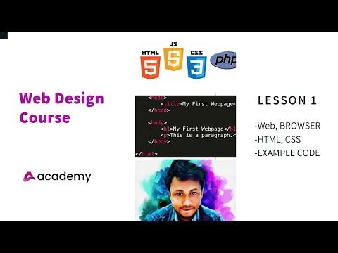 Web Design | Lesson 1 | HTML