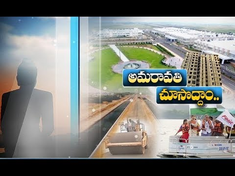 Let See Our High Court Building at Amaravati | Ground Report