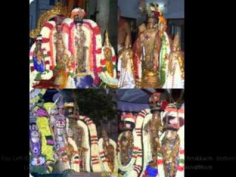 Thirupallandu-1m Thirumozhi-Periyazhvar