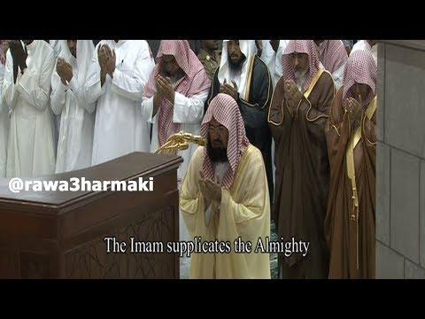 دعاء الشيخ عبدالرحمن السديس ليلة 5 رمضان 1438 من صلاة تراويح الحرم المكي 4-9-1438هـ 30-5-2017 م