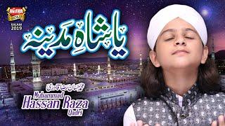 New Ramzan Special Heart Touching Naat - Muhammad Hassan Raza Qadri - Ya Shah e Madina - Heera Gold