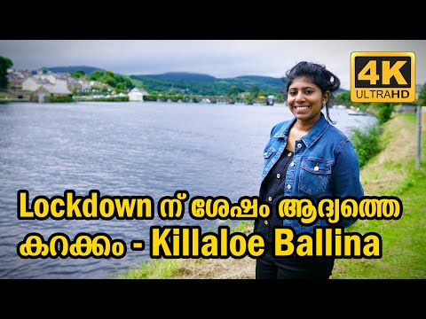OUR FIRST OUTING AFTER LOCKDOWN - KILLALOE BALLINA AND LOUGH DERG IRELAND | IRELAND | Vlog #216