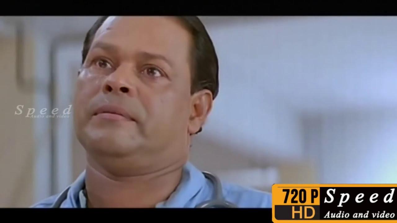 innocent comedy malayalam full movie comedy scenes | innocent movie comedy | new comedy upload 2016