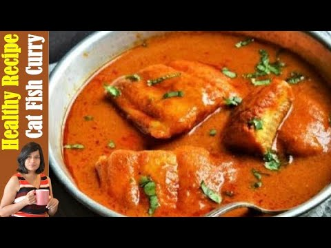 Catfish Curry | Catfish Curry Indian Style
