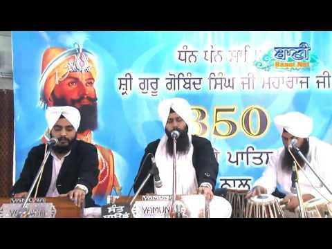 Bhai-Damanbir-Singh-Ji-Gurdaspur-Wale-At-Jamnapar-On-14-Jan-2017