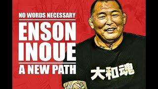 Enson Inoue | A New Path