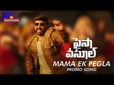 Mama Ek Peg La Song Promo Paisa Vasool |...