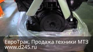 Дизельний двигун ММЗ Д-245.7Е3-1049 на автомобіль ГАЗ-3309/3308 Садко