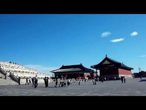Temple of Heaven Panorama