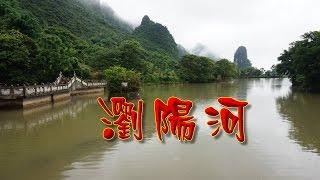 蔡敬璘古箏獨奏:瀏陽河