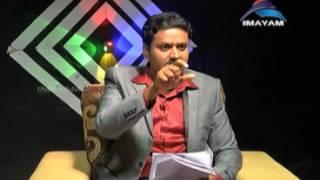 Imayamtv Nermugam Thaniyarasu.flv