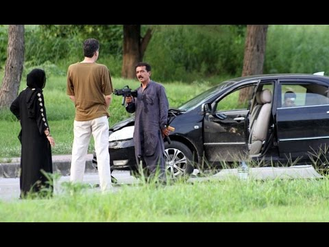 Islamabad standoff: Muhammad Sikander handed 16-year jail sentence and fine
