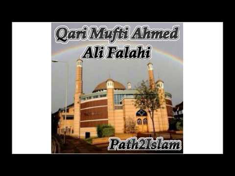 Qari Mufti Ahmed Ali Falahi